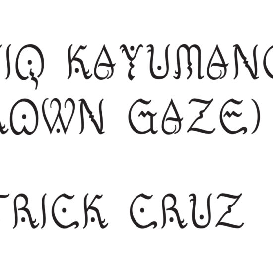 Titiq Kayumanggi (Brown Gaze) Patrick Cruz