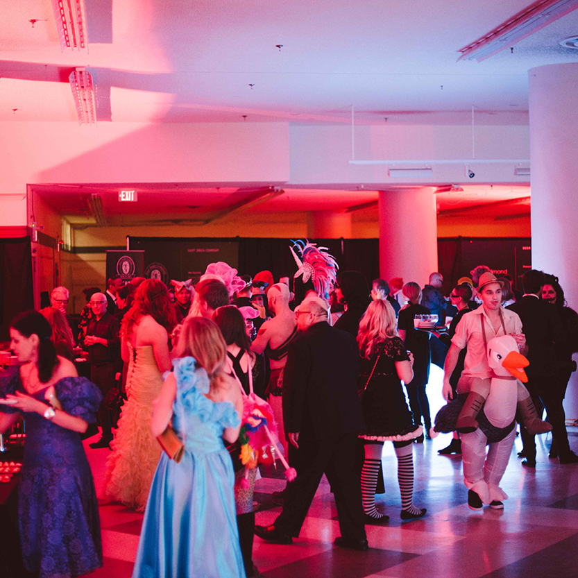 The dance floor at the 2018 GALA