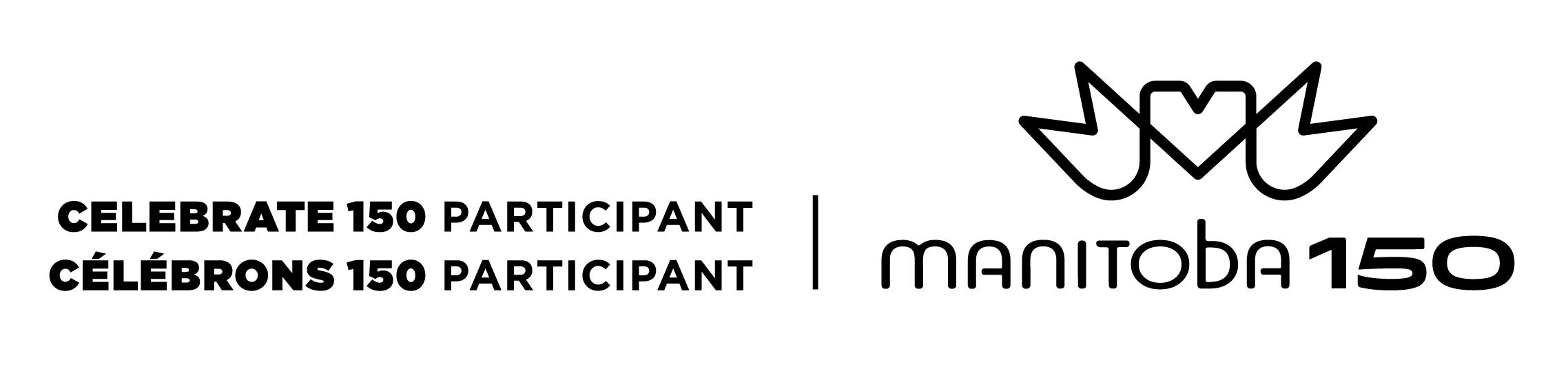 Manitoba 150 | Celebrate 150 Participant