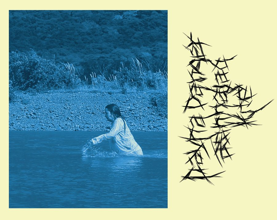 """Poster with blue text on light yellow background with images showing a woman wading hip depth through a river and stylized text listing the artists """"Dayna Danger, asinnajaq, Kite"""""""